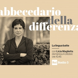 Abbecedario della differenza