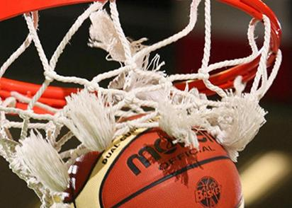 Basket, Coppa Italia